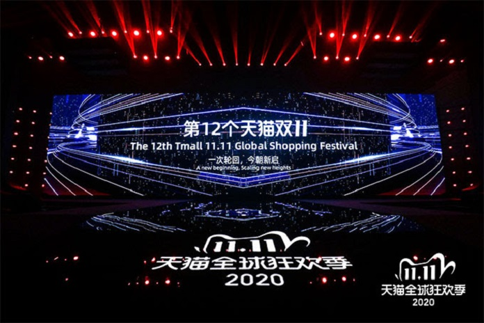 Alibaba Group Unveils Plans For 2020 11 11 Global Shopping Festival Cargo Newswire International Cargo Wire News Find the latest alibaba group holding limited (baba) stock quote, history, news and other vital information to help you with your stock trading and investing. 2020 11 11 global shopping festival